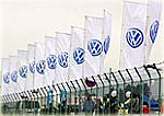 VW banners